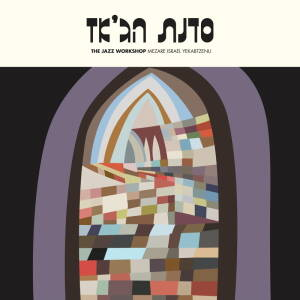 The Jazz Workshop - Mezare Israel Yekabtzenu [vinyl]