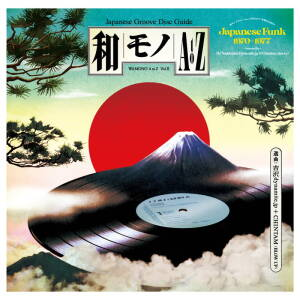 V/A - WAMONO A to Z Vol. II - Japanese Funk 1970-1977 (Selected by DJ Yoshizawa Dynamite & Chintam) [vinyl]